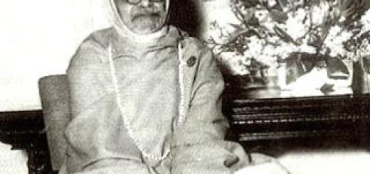 Tirthaji Maharaja: Vedic Mathematics