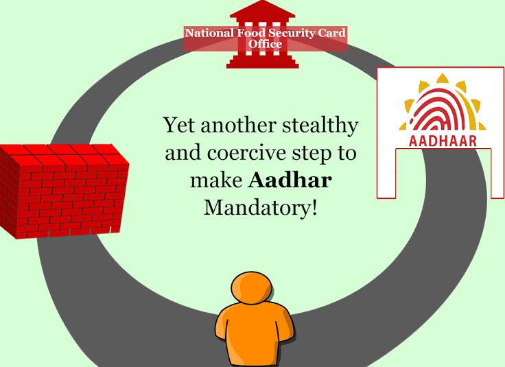 food-security-card-and-aadhar